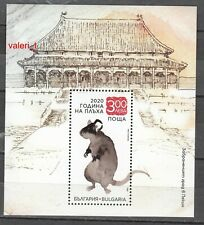 2020 Bulgaria  Chinese New Year - rat year, S/S, perforated,  MNH - **