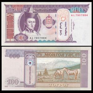Mongolia 100 Tugrik, 2008-2014, P-65, original,UNC