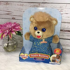 Teddy Ruxpin Plush Bear In PJs Sing along Lullaby Hug and sing new with tags