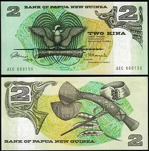 Papua New Guinea 2 Kina 1981, LOW SERIAL 0001**, UNC, P-5A Sign 1