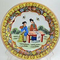 """Vintage Porcelain Geisha Girl Plate 8"""" Moths Gold Trim"""