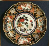 "Japanese Imari Arita Handpainted Porcelain Plate, 6 ¾"", New in Box, Exquisite"