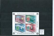 Montenegro 2006 Block MiNr:2A ** Postfrisch Mi20€