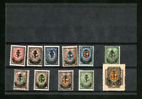 Russia # 26-36 Overprint Army Territory Stamp Collection Signed by Pohl