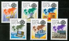 HUNGARY - 1983.World Communications Year(Space,Map) Cpl.Set MNH!! Mi 3636-3641