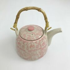 T2 Teapot Pink & Cream with Bamboo Handle & Strainer Brand New