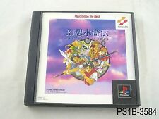 Genso Suikoden 1 Playstation Japanese Import Best PS1 PS Japan US Seller B