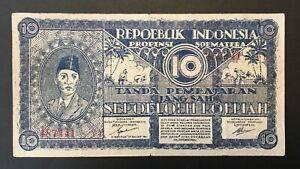 Indonesia - 10 Rupiah Banknote - 1947 - VF