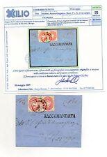ANTICHI STATI 1864 LOMBARDO VENETO 5 SOLDI IN COPPIA FU FRONTESPIZIO N° 1516
