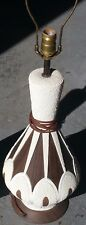 Mid Century Atomic Age Lamps Eames - Textured White w/wood grain Metal
