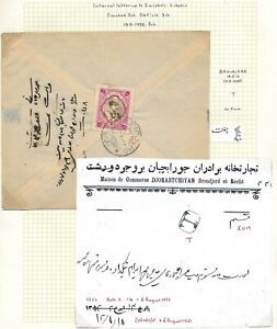 MIDDLE EAST 1912, INTERNAL COVER WITH FULL DESCRIPTION, SEE..  #Z200