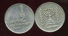 ISRAEL 1/2  lira    1973
