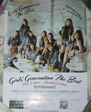 Girls' Generation THE BEST 2014 Taiwan Promo Poster Ver.B (SNSD)