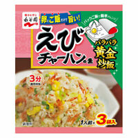 Nagatanien Seasoning mix for Shrimp Fried rice 3servings from Japan