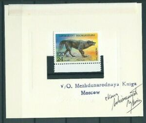 Madagascar,1994,Vulpes vulpes ,adopted proof,Line Perf.12 1/2,RARE,exist 7only