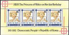 KOREA Pn. 1982 MNH** SC#2210/12 set Sheet, Ovpt. GOLD - Birth of Prince William.