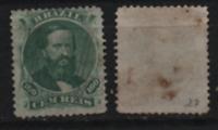 Brasilien 1876 MiNr.: 32 Dom Pedro II gestempelt; Brasil cancelled