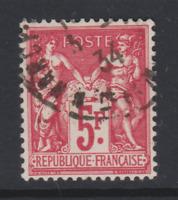 FRANCE YT 216 EXPO PARIS 1925 5F SAGE CARMIN OBLITERE TTB  COTE  160€