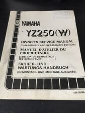 Yamaha YZ250(W) Owners Service Manual 1988