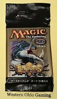 MTG Magic Legions JAPANESE Booster Pack from Box NEW Onslaught Scourge Block