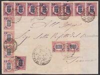 1878 RARA striscia di 8 c.2 SERVIZIO SOPRASTAMPATI  +C.2 su30x6 - cv 10000€++
