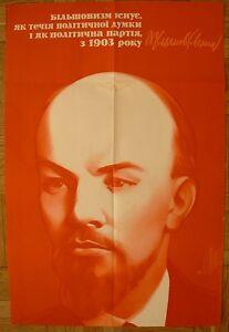 Soviet Ukrainian Original POSTER Lenin by Sarenko USSR Communist propaganda