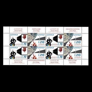 "Slovenia 1994 - EUROPA stamps ""Technology"" Sheet - Sc 195b MNH"