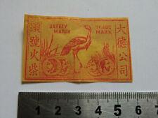 Etiquette Boite d'Allumette JAPON OISEAU Old JAPAN Matchbox Label BIRD  K