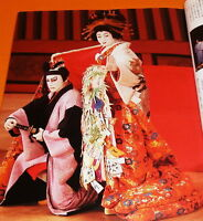 Kabuki actor Bando Tamasaburo photo book from japan japanese #0285