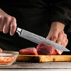 """Damascus Pattern 8"""" inch Chef's Knife Stainless Steel Kitchen Knife Sushi Knife"""