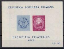 Briefmarken aus Rumänien als Satz
