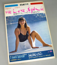 Japan Vintage Photo Book We Love Sophie Marceau w/Pinup Mega Rare!