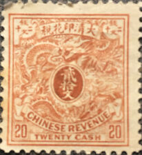 China Revenue Stamp 20 Cash Cloud & Dragon Qing Dynasy XF