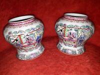 Paire de Vases Chine vers 1900 Sceau Cachet à identifier 11 cm de hauteur