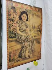 """Vintage Chinese Advertisement Poster, 1920s, #3, 30"""" by 20"""", part of collection"""