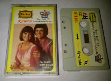 Donny & marie Osmond - the best - indonesia vintages cassette - the osmonds