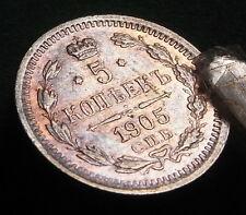 Russland 5 Kopeken 1905 Silber gutes vz hübsch nswleipzig