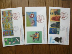 Japan Stamp First Day Cover 日中平和友好条約30周年記念 3 Covers 2008