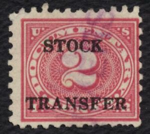 #RD25 2c Stock Transfer, Used [1] **ANY 5=FREE SHIPPING**
