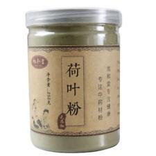 250g 100% Pure Natural Lotus Leaf Powder Medicinal Herbal Tea Fresh Weight Loss