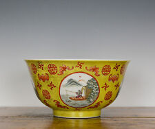 Chinese Blue and White Yellow Ground Medallion Landscape Porcelain Bowl