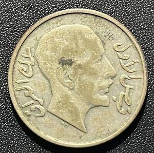Iraq 1931 50 Fils Silver Coin: Faisal I