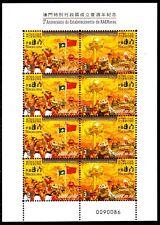 Macau 1123/24 ** KB 1. Jahrestag Macau SAR - Michel 48,00  (528)