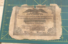RUSSIAN 1819 BANK NOTE RARE BANKNOTE CURRENCY RUBLE RUSSIA