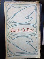 Maxim Gorki: Die Drei Ein Roman 1904 Eugen Diederichs Gorjki