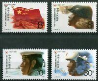 China 1987 J140 Nr. 2131 - 2134 MNH postfrisch Armee 1987