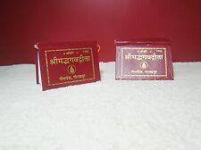 Miniature Pocket Shrimad Bhagavad Geeta Gita Press 2xHindu Holy Book Lot of 2 FS