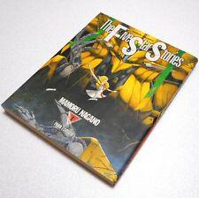 THE FIVE STAR STORIES Manga Book 01 Nagano Mamoru Robot SF MH FSS Used Comic FS