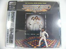 Saturday Night Fever Soundtrack SHM-CD XRCD Japan Number <100