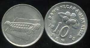 MALAISIE 10 sen 1995  ( bis )